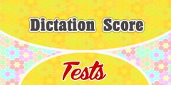 Dictation Score