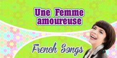 Une Femme amoureuse-Mireille Mathieu